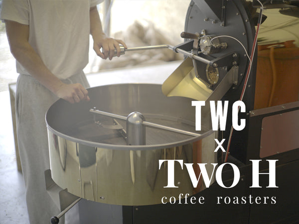 Introducing the 'TWC Workers Brew' - A caffeine fuelled collab