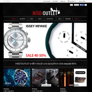 HISO Outlet - Revo Designs