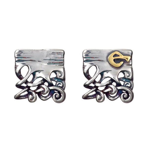 Bog Book Small Page Cufflinks handcrafted from sterling silver, on display in the Irish Museum.