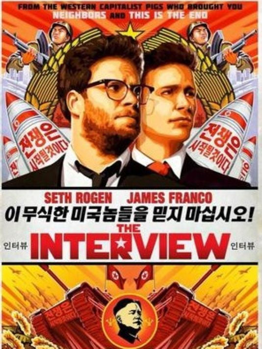 The Interview SD UV - Digital Movies