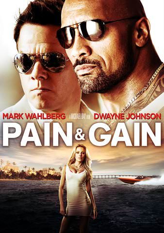 Pain & Gain HDX UV
