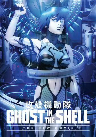 Ghost in the Shell: The New Movie HDX UV - Digital Movies