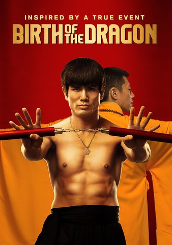 Birth Of The Dragon HD iTunes