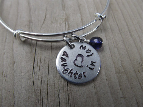 "Daughter in Law Bracelet- Gift for Daughter in Law- Hand-Stamped Bracelet- ""daughter in law"" with stamped heart - Hand-Stamped Bracelet- Adjustable Bangle Bracelet with an accent bead of your choice"