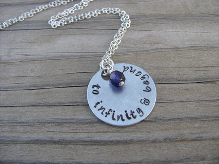 "To Infinity & Beyond Inspiration Necklace- ""to infinity & beyond"" - Hand-Stamped Necklace with an accent bead in your choice of colors"