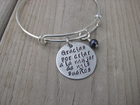 "Spanish Mother in Law Bracelet- Spanish quote Bracelet- ""Gracias por criar a la mujer de mis sueños""   - Hand-Stamped Bracelet -Adjustable Bangle Bracelet with an accent bead of your choice"