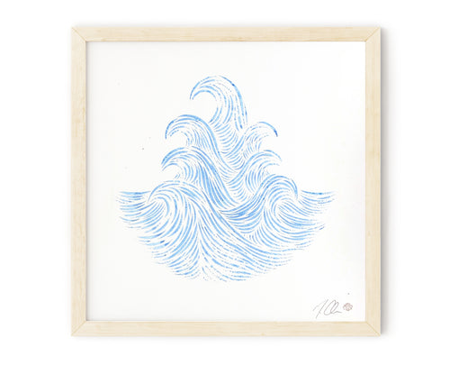 "Original Framed ""Blue Seas"" Watercolor Lino Cut Print 15""x15"""