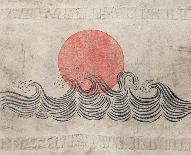 "Original 26""x52"" ""Rising Sun"" Linocut Print on Vintage Marine Salvage Fabric"