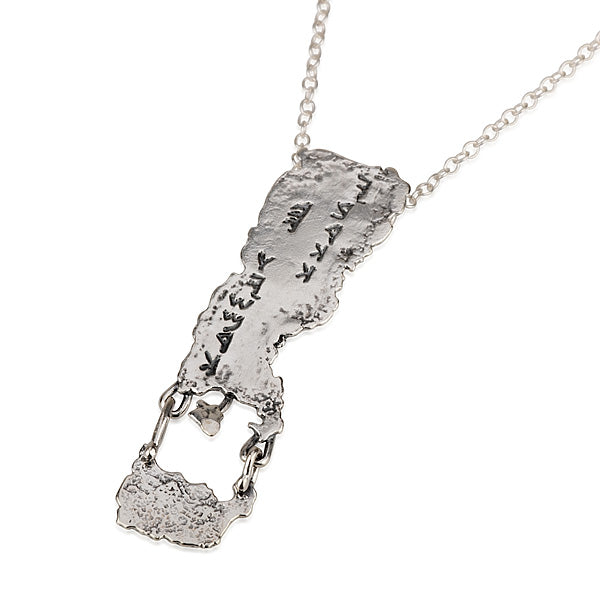 Sterling Silver Priestly Blessing Necklace
