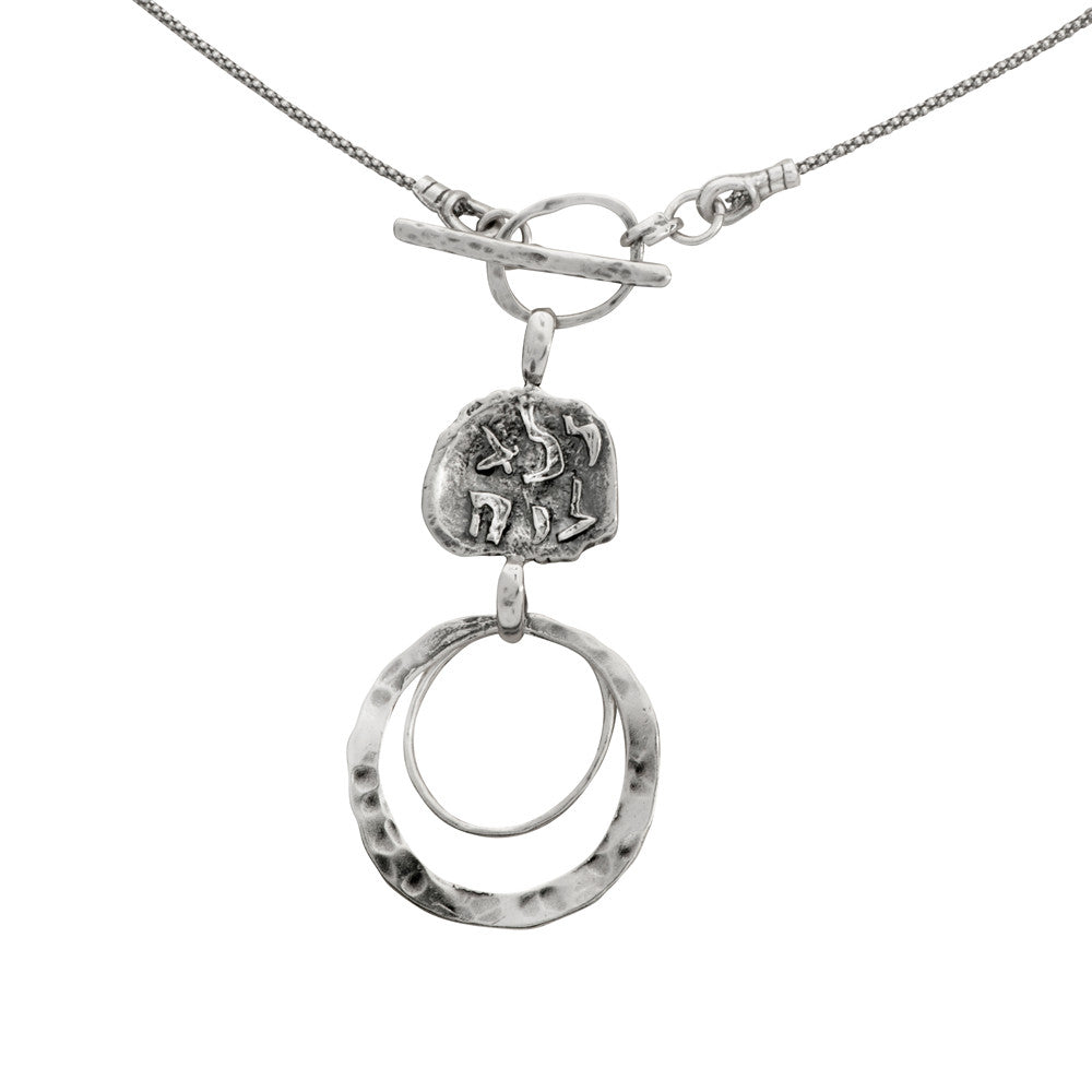 Pure for God Silver Hoop Necklace