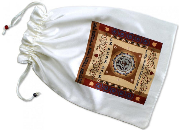Freedom of Zion Afikoman Bag
