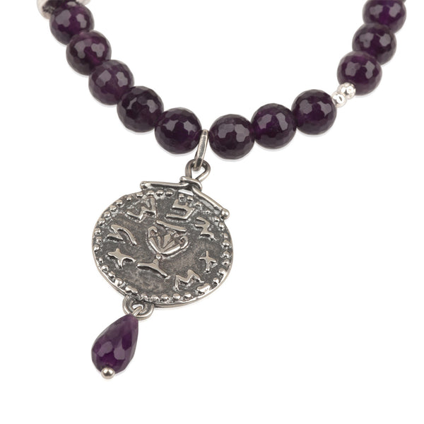 Freedom of Zion Amethyst Necklace.