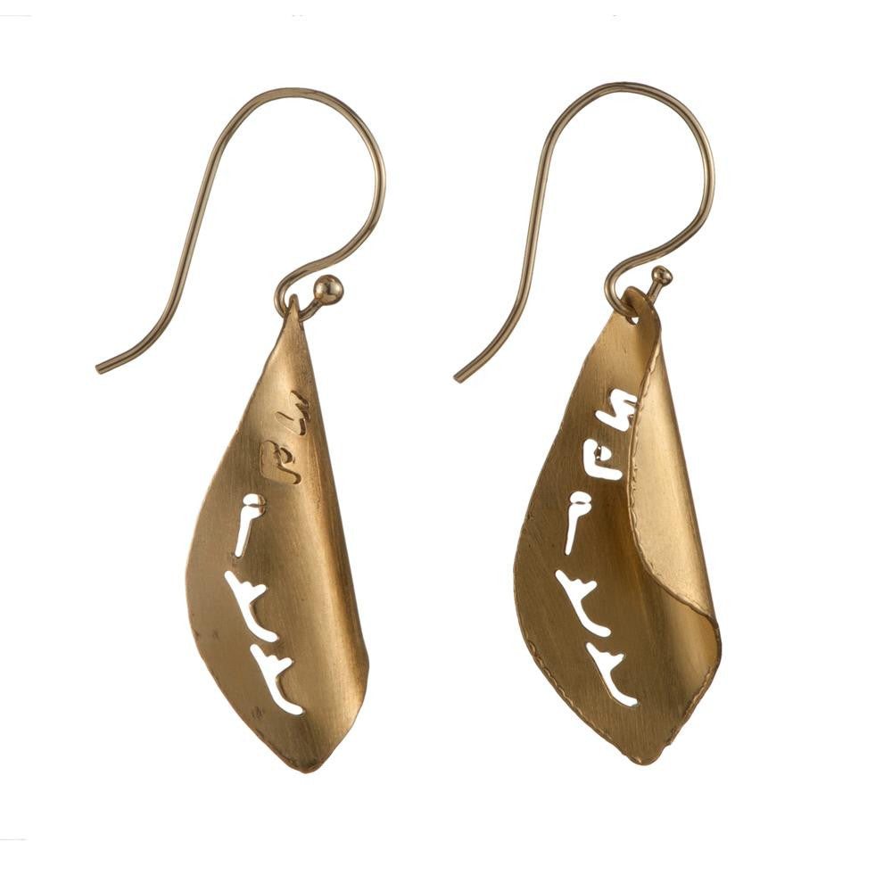 Priestly Blessing Earrings