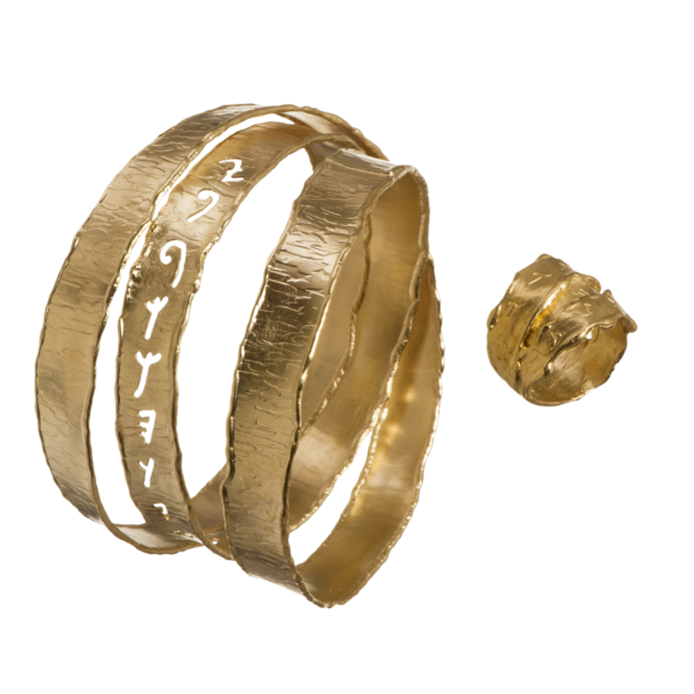Priestly Blessing Ring and Bracelet Set