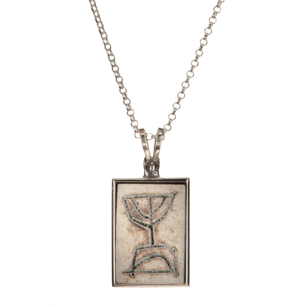 Silver Jerusalem Stone Necklace
