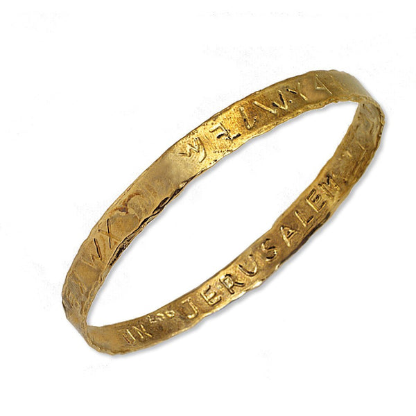 Ancient Hebrew 'Jerusalem' Bracelet