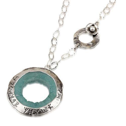 Ancient Hebrew Roman Glass Pendant Necklace