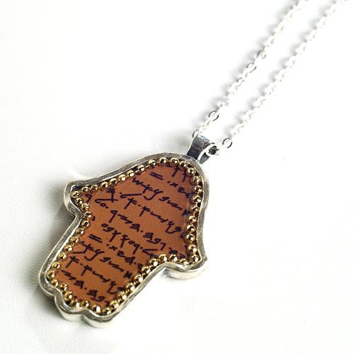 Ancient Hebrew Hamsa Necklace