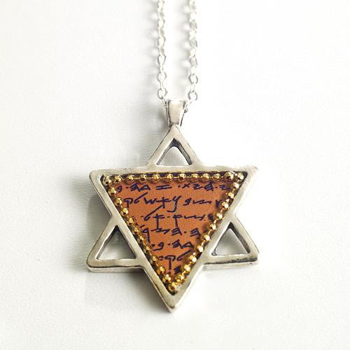 Star of David Ancient Hebrew Necklace