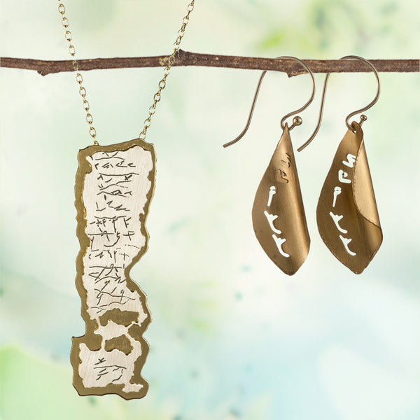 Buy a Priestly Blessing Two-Toned Necklace and Receive Complementary Earrings