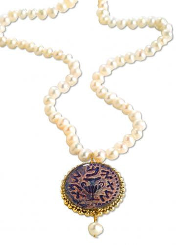 Freedom of Zion Pearl Necklace
