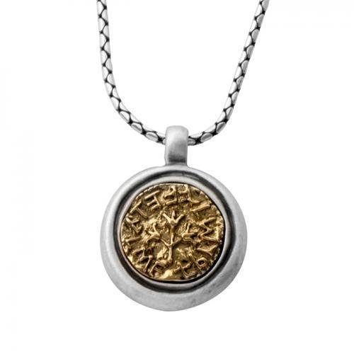 Half Shekel Coin Necklace