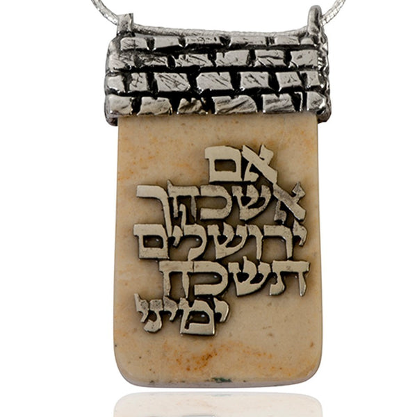 """If I Forget Thee"" Temple Mount Necklace"