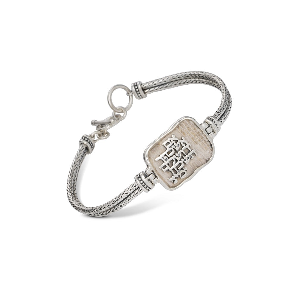 If I Forget Thee  Silver Bracelet with Temple Mount Stone