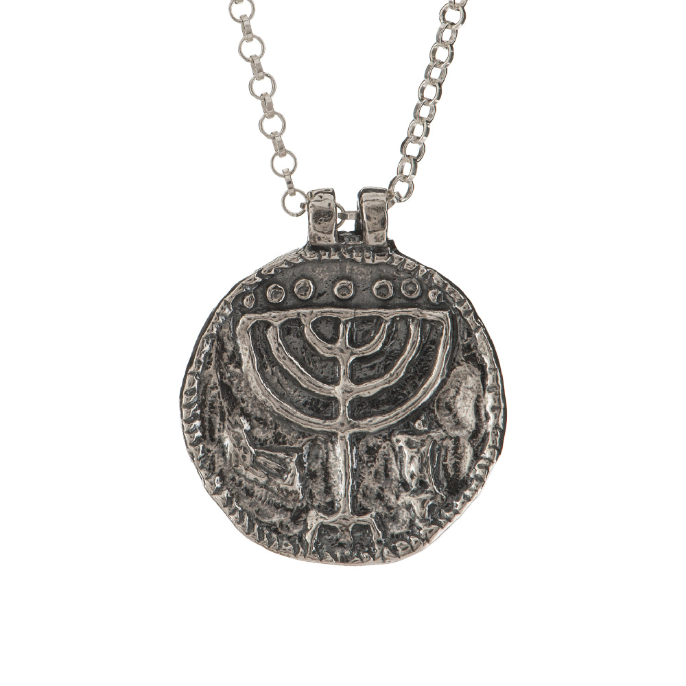 Silver Menorah Medallion Necklace