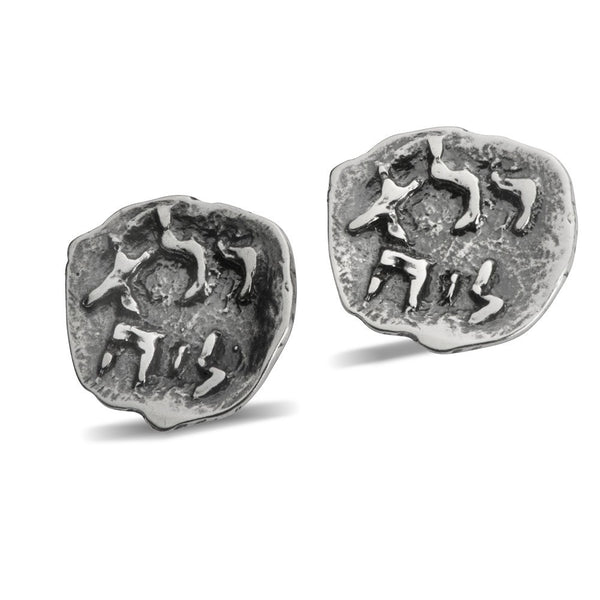 Pure For God Silver Studs