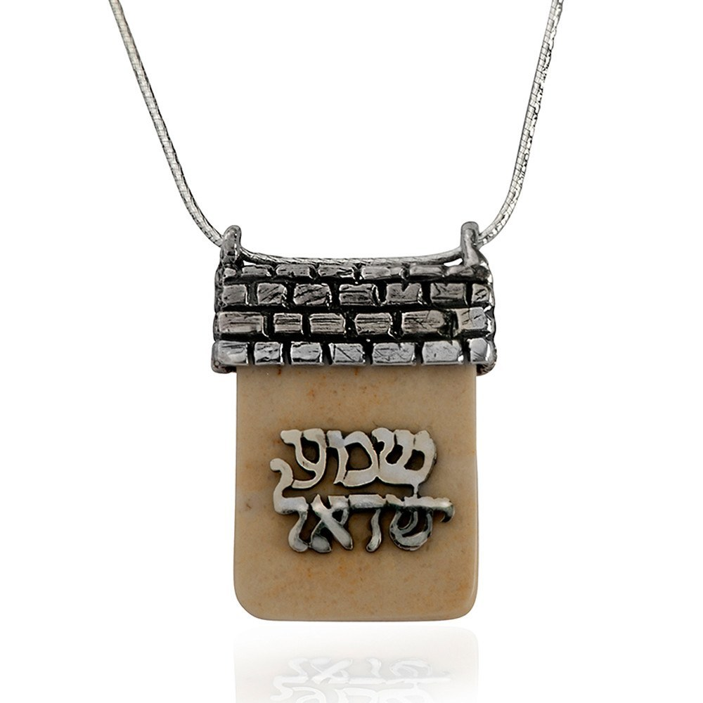 """Shema Yisrael"" Temple Mount Necklace"