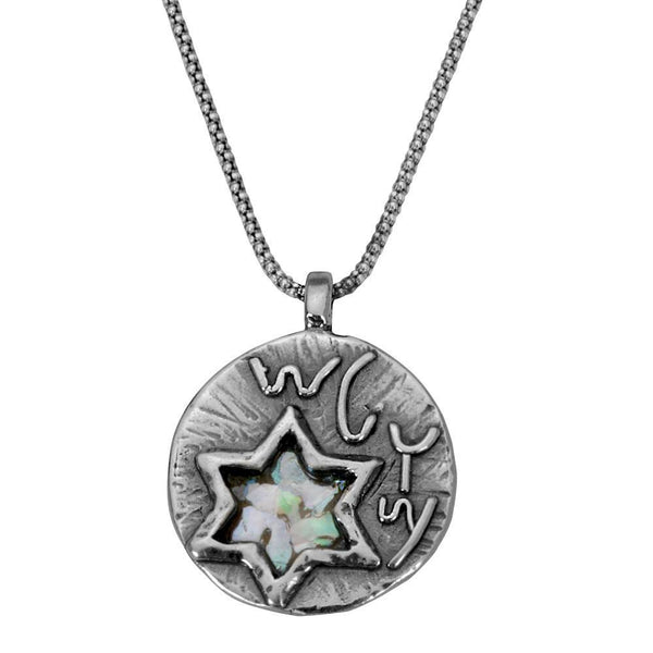 Star Of David Necklace With Ancient Hebrew Script