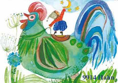 Kraul postcards cockerel