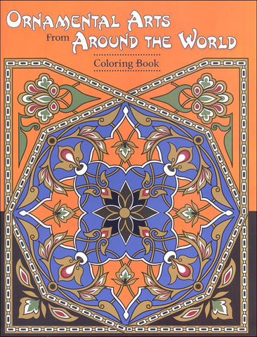 Ornamental Arts from Around the World Colouring Book