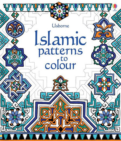 Islamic Patterns Colouring Book