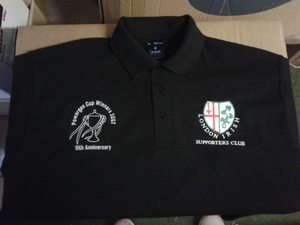LISC - Powergen Cup 15th Anniversary Polo Shirt