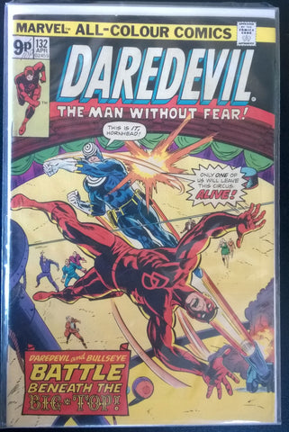 Daredevil, The man Without Fear! #132