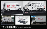 REMIO Sprinter Van Series 1
