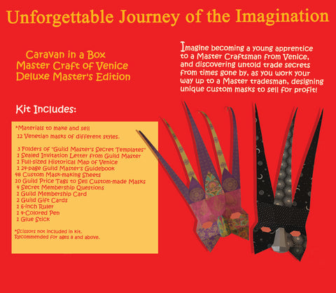 COMING SOON! Carnival in a Box: Master Craft of Venice CLASSROOM EDITION™