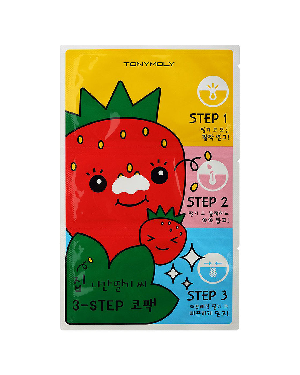 Runaway Strawberry Seeds: 3 Step Nose Pack