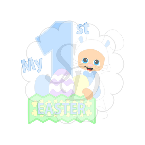 Baby Boy or Girl First Easter 2017.