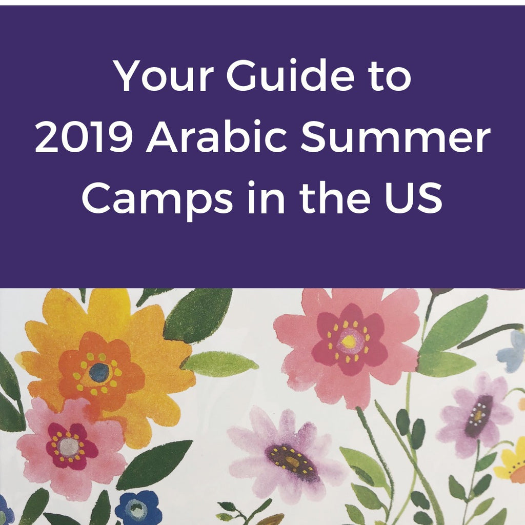 Your Guide to 2019 Arabic Summer Camps in the US