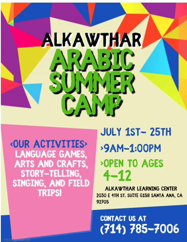 Your Guide to 2019 Arabic Summer Camps in the US – Maktabatee