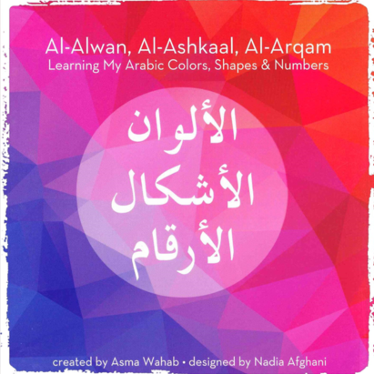 learning arabic shapes colors numbers
