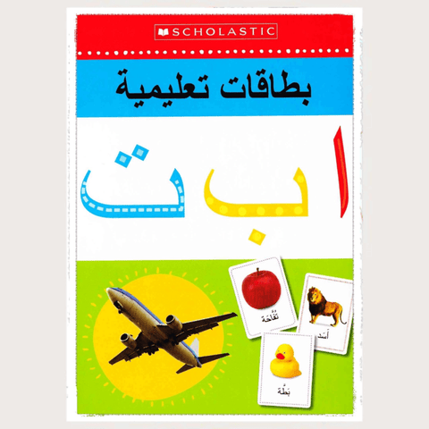 ARABIC ALPHABET FLASHCARDS
