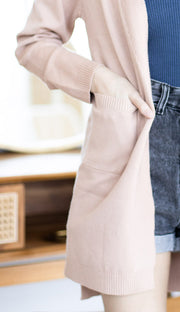 *Restocked* Zoe Basic Knit Cardigan – Nude