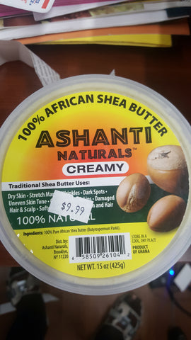 Ashanti Natural creamy Shea butter 15 Oz  - Lynda's Hair