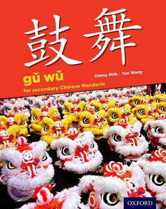 Gu Wu for Secondary Mandarin Chinese: Student Book & CD-ROM - IBSOURCE