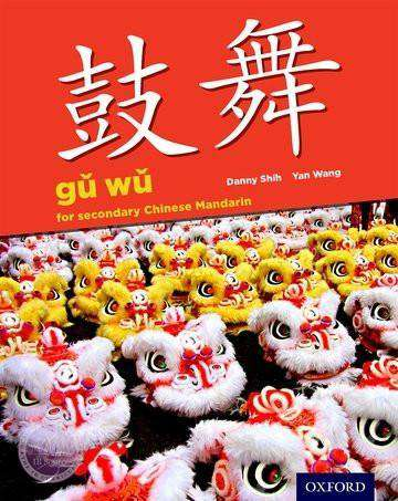 Gu Wu for Secondary Mandarin Chinese :Student Book & CD-ROM