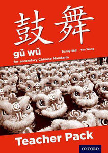 Gu Wu for Secondary Chinese Mandarin: Teacher Pack & CD-ROM - IBSOURCE